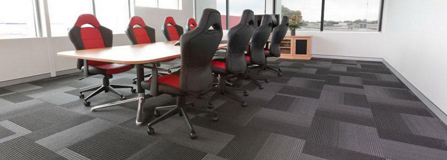 Office Carpet Tiles